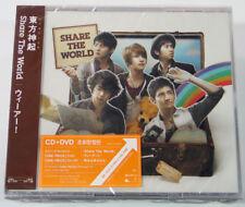DBSK TVXQ - Share The World (Japan 27th Single) CD+DVD