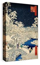 Canvas Print Wall Art Hiroshige Japanese Oriental Bridge at Meguro