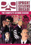 Upright Citizens Brigade - The Complete Second Season (DVD, 2007)