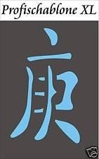 Wandschablone, Malerschablonen, Schablone, chin.Schriftzeichen XXL -  GESUNDHEIT