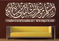 Sticker islam hadith avec traduction français calligraphie arabe +sieur tailles