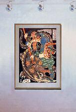 Samurai & Dragon 15x22  Japanese Print Japanese Samurai Asian Art Japan Warrior