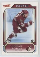 2006-07 Victory #225 Joel Perrault Phoenix Coyotes RC Rookie Hockey Card