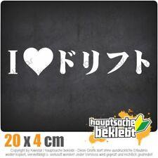 I Love Drift csf0345 20 x 4 cm JDM Sticker Adhesivo