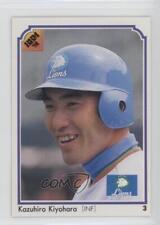 1991 BBM #257 Kazuhiro Kiyohara Seibu Lions (NPB) Rookie Baseball Card