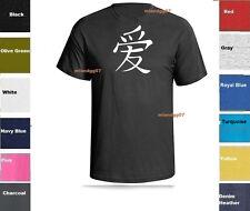 Love Chinese Character Symbol T-Shirt  Shirt SIZES S - 5XL
