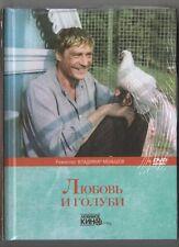 BOOK+ DVD  Love and Doves Russian Cinema Любовь и голуби NEW