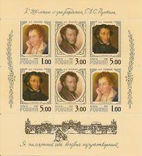 RUSSLAND RUSSIA 1999 KLEINBOGEN MINI SHEET PUSHKIN POET **