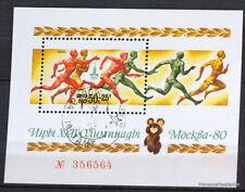 RUSSIE URSSS CCCP COMMUNISME SPORTS OLYMPIQUES BLOC FEUILLET   BD 22