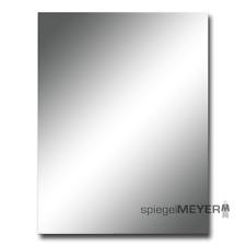 Spiegelwand Fitness Spiegel Studiospiegel Jede Größe  Wunschmaß 6 mm SET 2 Stück