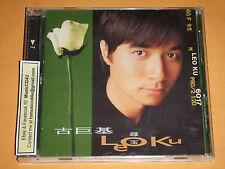 MusicCD4U CD Leo Ku Gu Ju Ji - Treasure Hunt Xun Bao 古巨基 尋寶 台灣版 Taiwan Press
