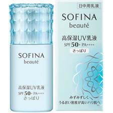 Sofina Japan Beaute UV Cut Emulsion Sunscreen Milk SPF50+ PA++++ (30ml/1 fl.oz)