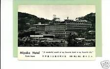MIYAKO HOTEL KYOTO JAPAN RESORT 1964 POSTCARD