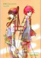 "D.Gray-man YAOI doujinshi Lavi x Kanda ""Strange Space"" by Littlewing"