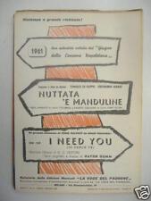 NUTTATA 'E MANDULINE I NEED YOU CANZONE NAPOLETANA