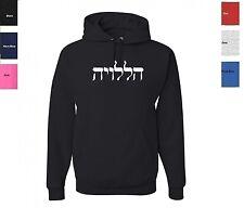 Hallelujah in Hebrew Sweatshirt Hoodie SIZES S-3XL