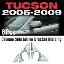 Chrome Side Mirror Bracket Molding Trim B403 For HYUNDAI 2005-2009 Tucson