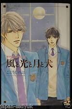 """JAPAN Shinobu Gotoh novel: Takumi-kun Series """"Kaze to Hikaru to Tsuki to Inu"""""""
