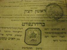 1797 Dyhrenfurth Mishna NezikinHebrew antique book RARE