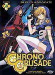 Chrono Crusade - Vol. 6: Devil's Advocate (DVD, 2005) BRAND NEW SEALED