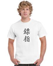 Wing Chun Biu Tze T Shirt