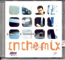 DIMITRIS KOKOTAS - IN THE MIX - GREEK SONGS CD ΔΗΜΗΤΡΗΣ ΚΟΚΟΤΑΣ