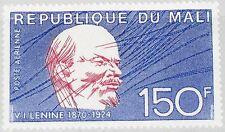 MALI 1974 433 C218 50 Ann Death of Valdimir Ilijtisch Lenin Communist MNH