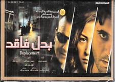 Badal Faqed: Menah Shalabi, Ahmed 3ez, Sawsan Badr, Aida ~ NTSC Arabic Movie DVD