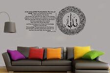 Ayatul Kursi Islamic wall Art Stickers, Calligraphy,Swarovski Crystals trslation