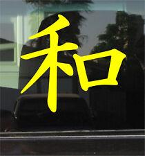 PEACE CHINESE KANJI SYMBOL Vinyl Decal / Sticker