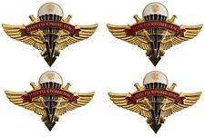 Russian Eagle VDV Airborne Paratrooper Parachute Metal Badge Class 1 2 3 Master