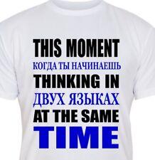 Statement T-Shirt 100% Cotton White Tshirt -Thinking 2 languages Russian  M L XL