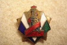 Soviet Bulgaria Bulgarian Joint Oil Venture Badge Pin Brass Vintage Energy rare