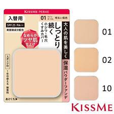 [ISEHAN KISS ME] FERME Moisture Glowing Skin Powder Foundation SPF25 PA REFILL
