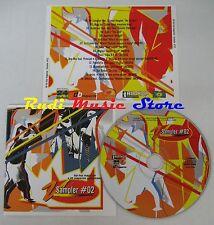 CD COMPILATION SAMPLER 02 HIP HOP MAGAZINE MR COMPLEX LA CREME ONE MIC (C12)