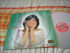 a941981 Teresa Teng 碟聖 Karaoke LD 鄧麗君 Not in the Videos