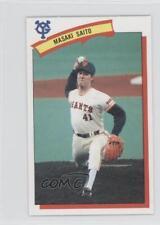 1990 Lotte Gum NPB (Japan) #A61 Masaki Saito Yomiuri Giants Rookie Baseball Card