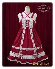 Cute Baby Doll Women's Lolita JSK Dress Tie Lace Trim Suspender Sleeveless Dress