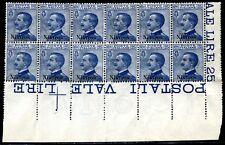 Egeo Nisiros 1912 n. 5 ** blocco di 12 (m2029)