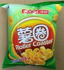 JACK 'n JILL Roller Coaster Smoked/Cheese Flavor Potato Rings 珍珍薯圈 - 煙肉/芝士味