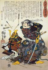 Saito Tatsuoki 30x44 Samurai Hero Japanese Print Asian Art Japan Warrior
