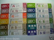 New! Print Gocco Hi mesh HM INK Paper / Japan traditional color