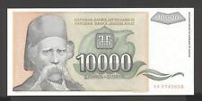 Yugoslavia 10000 Dinara 1993 UNC P. 129,   Banknotes, Uncirculated