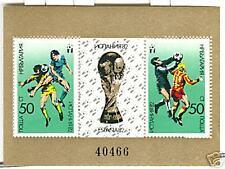 CALCIO - FOOTBALL SPAIN 82 BULGARY 1982