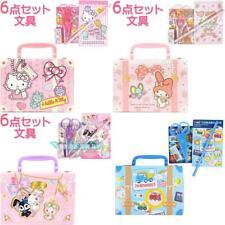 JAPAN SANRIO HELLO KITTY JEWELPET RUNABOUTS STATIONERY BOX SET 568811