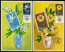 Israel 180-1,12th Independence Day Pancratium Maritium Simon'sMaximum Card