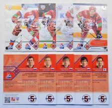 2012-13 KHL Lokomotiv Yaroslavl SILVER Pick a Player Card