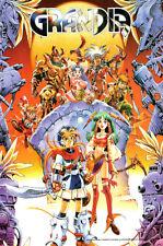 RGC Huge Poster - Grandia Art Original Playstation PS1 - NVG045