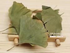 China Ginkgo Biloba Leaf Tea Health Pure Natural Anti-aging Green Chinese Herbal