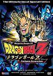 Dragon Ball Z - Vegeta Saga II: Saiyan Invasion (DVD, 2006)